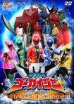 Kaizoku-Pirate-Sentai-Gokaiger-vol-1-dvd-box